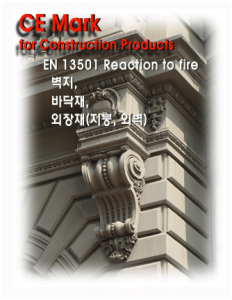 CE-construction